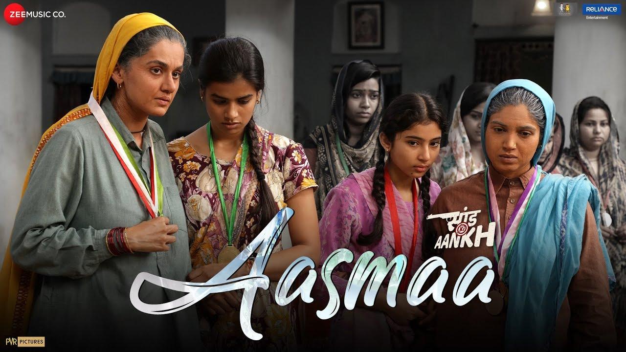 Aasmaa Song Lyrics