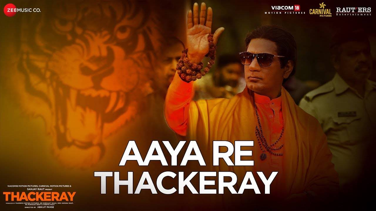 Aaya Re Thackeray Song Lyrics