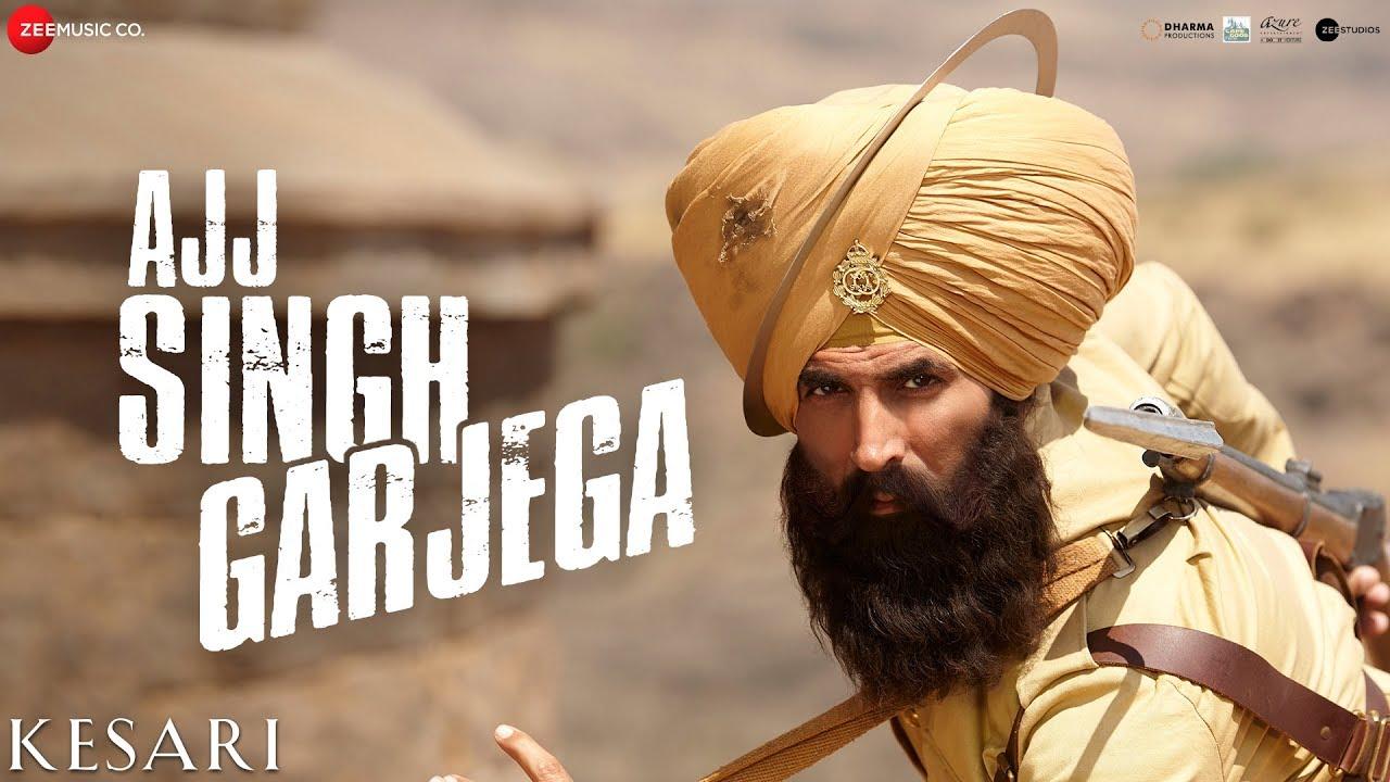 Ajj Singh Garjega Song Lyrics