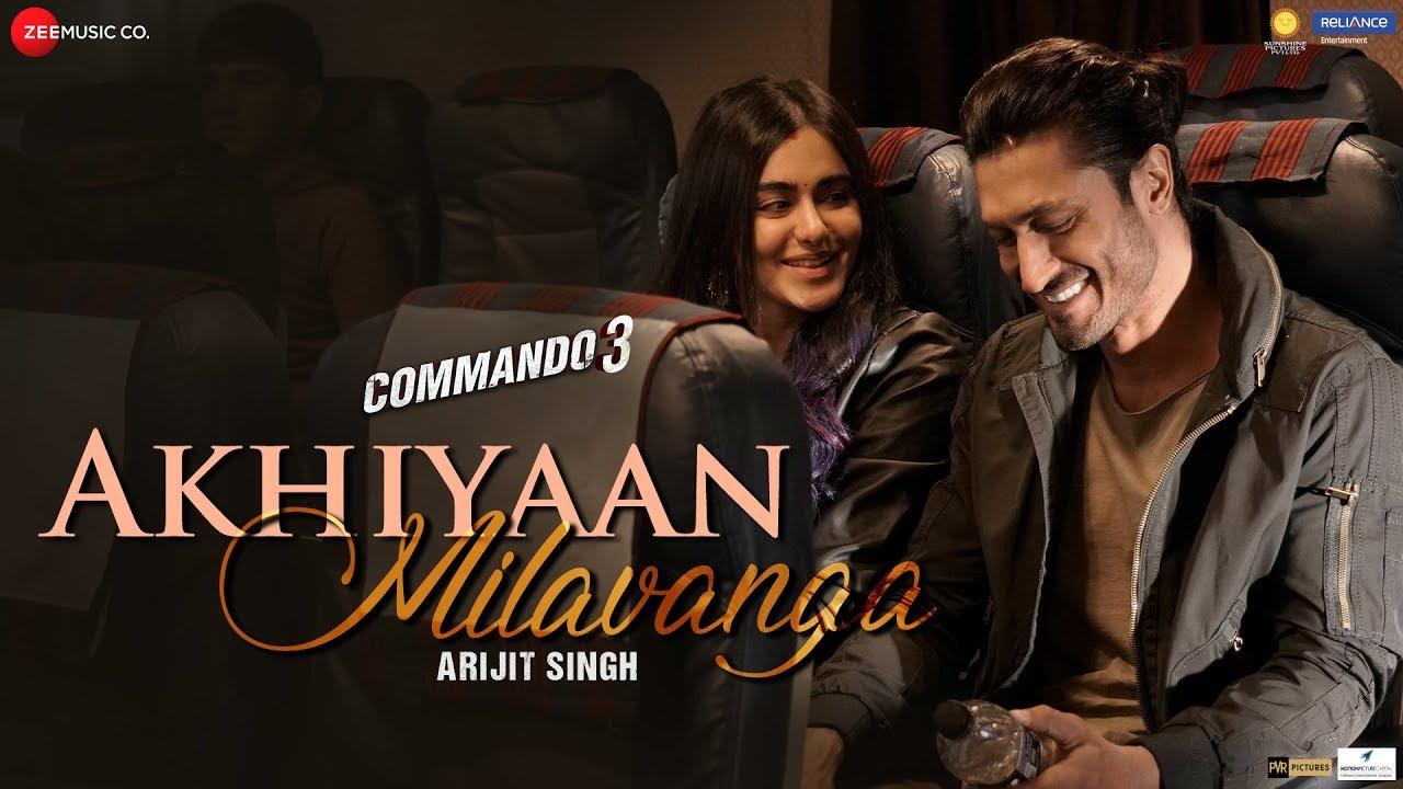 Akhiyaan Milavanga Song Lyrics