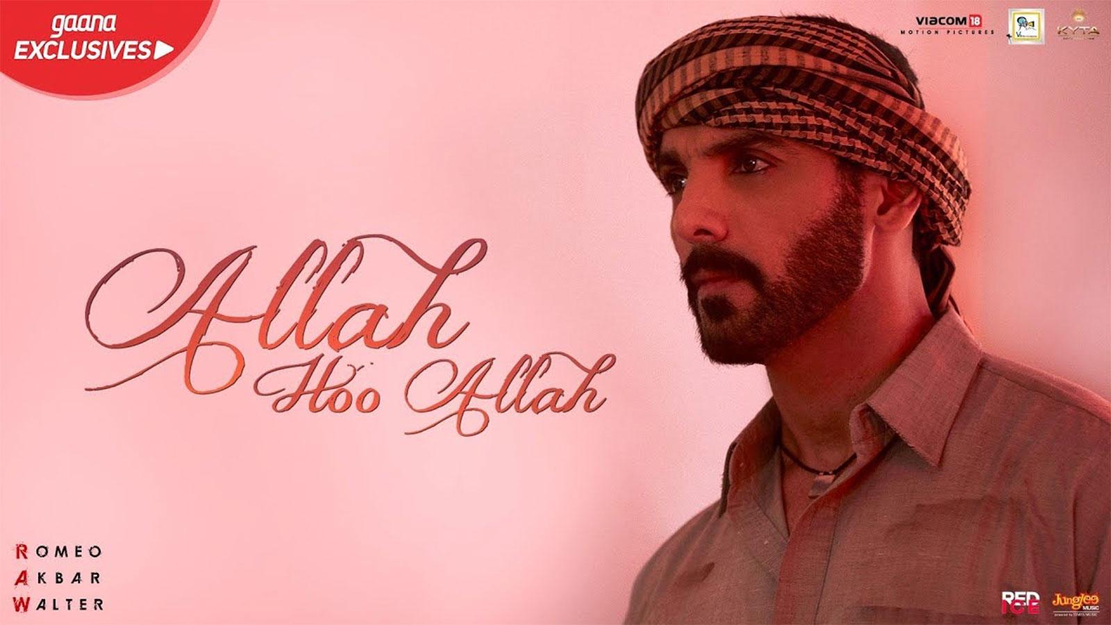 Allah Hoo Allah Song Lyrics