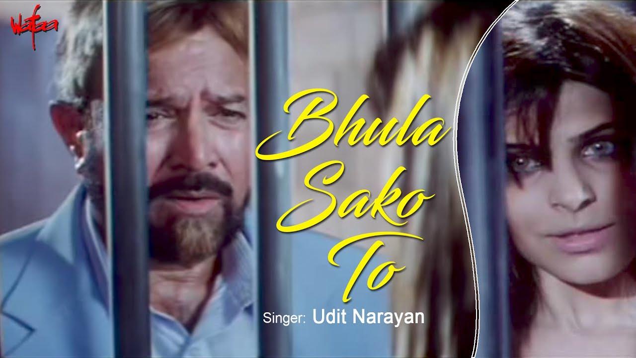 Bhula Sako To Song Lyrics