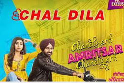 Chal Dila Song Lyrics