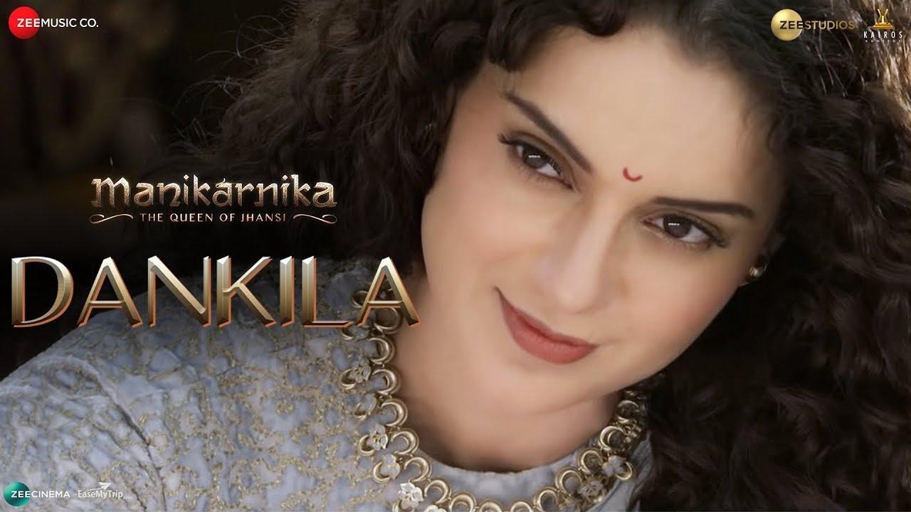 Dankila Song Lyrics