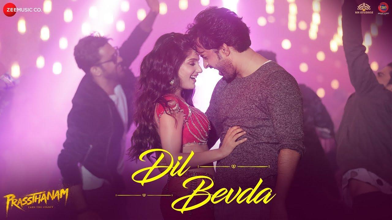 Dil Bevda Song Lyrics