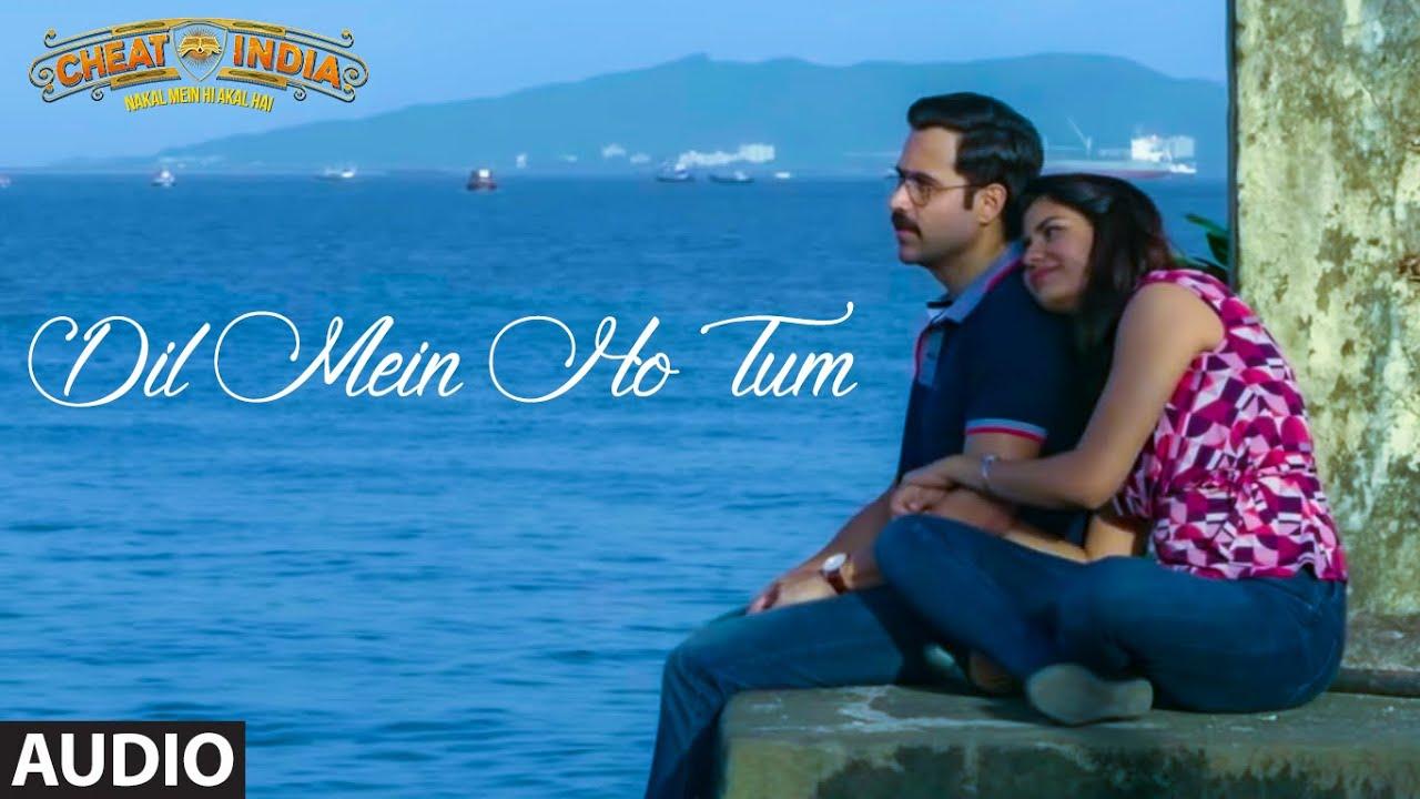 Dil Mein Ho Tum Female Song Lyrics