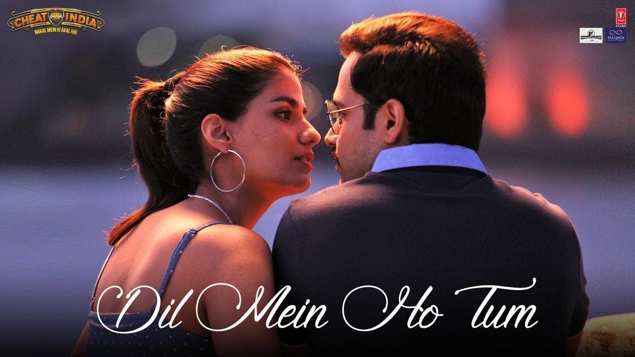 Dil Mein Ho Tum Song Lyrics