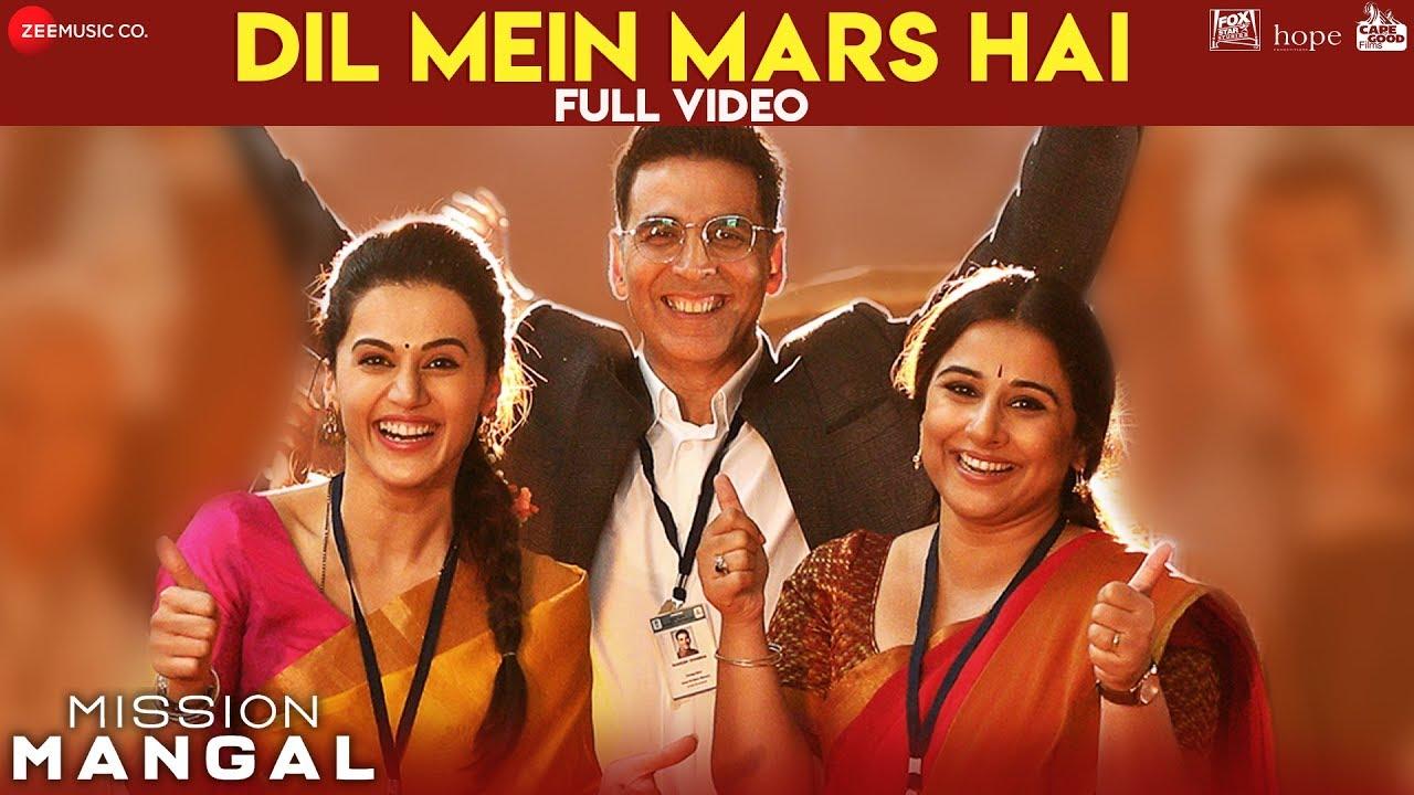 Dil Mein Mars Hai Song Lyrics