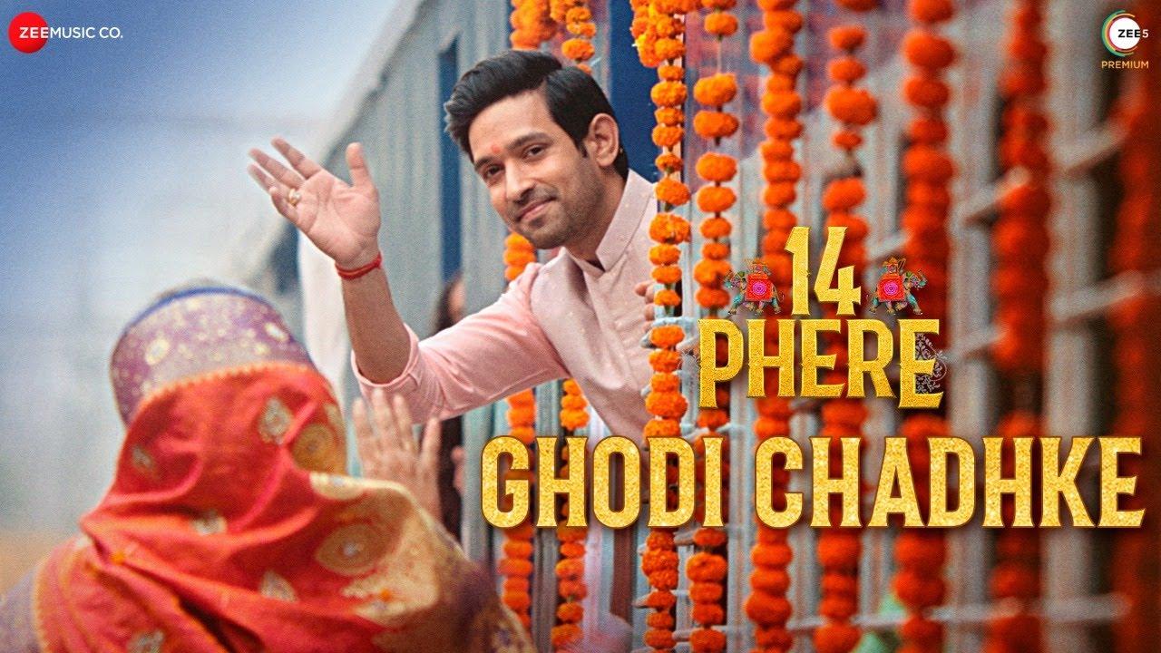 Ghodi Chadhke Song Lyrics