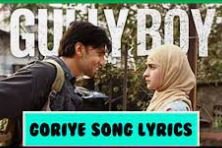 Goriye Song Lyrics