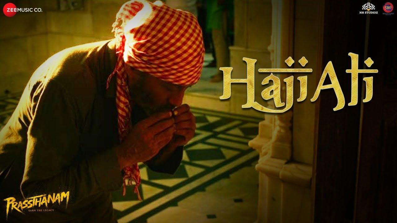 Haji Ali Song Lyrics