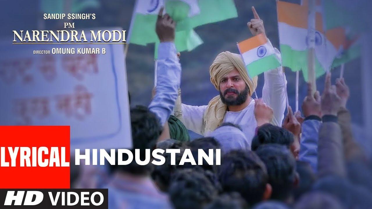 Hindustani Song Lyrics