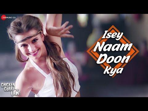 Isey Naam Doon Kya Song Lyrics