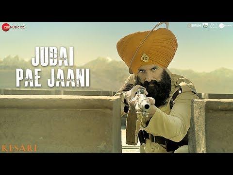 Judai Pae Jaani Song Lyrics