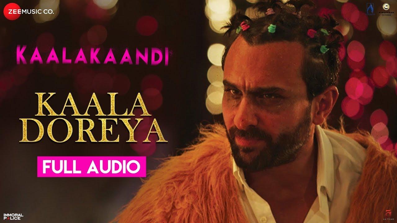 Kaala Doreya Song Lyrics
