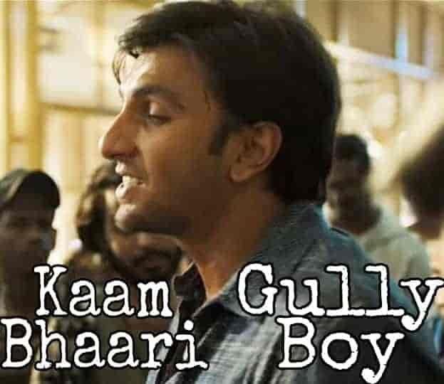 Kaam Bhaari Song Lyrics