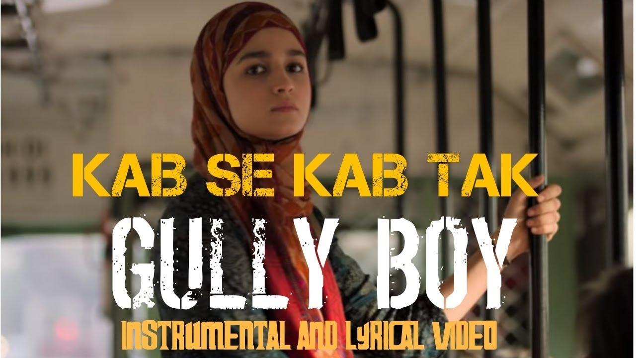 Kab Se Kab Tak Song Lyrics