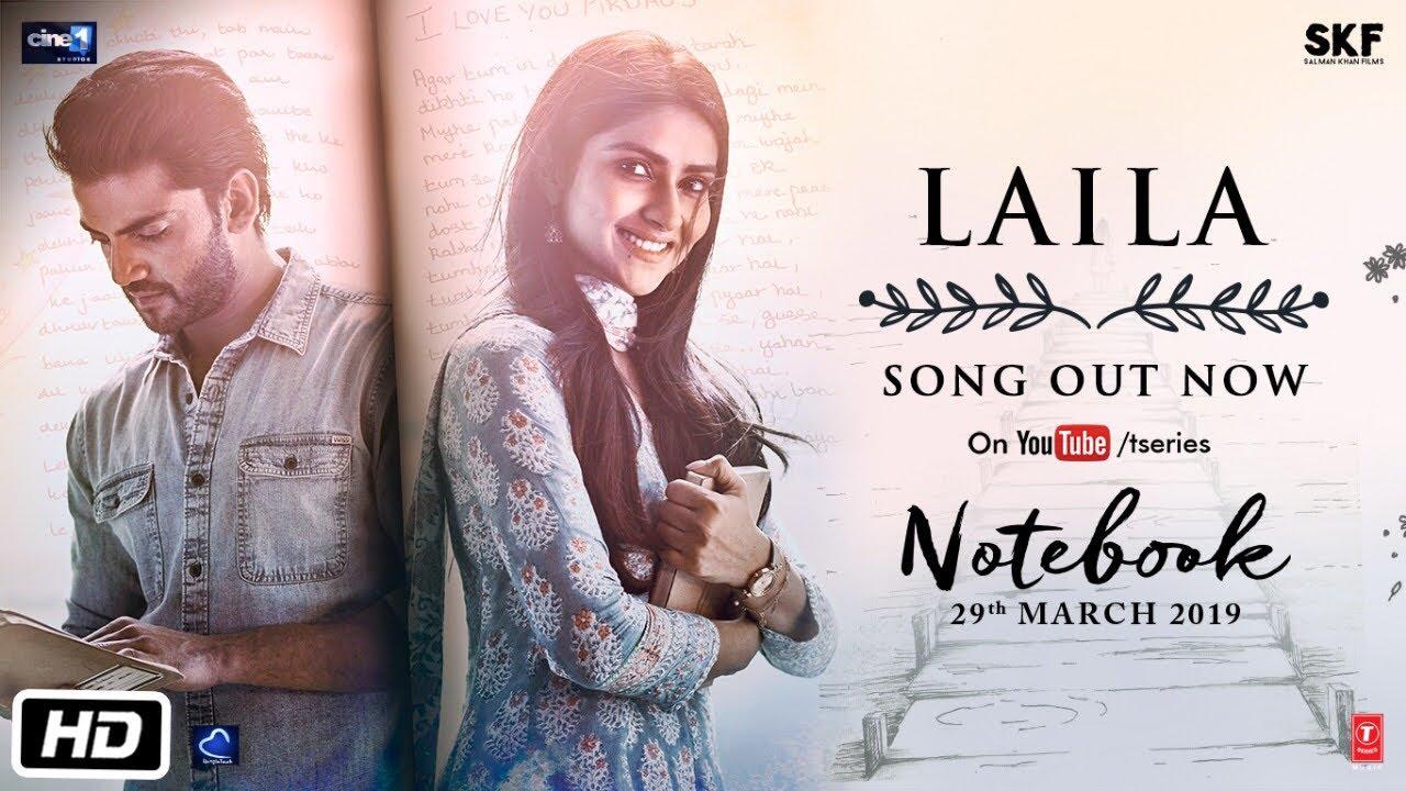 Laila Song Lyrics
