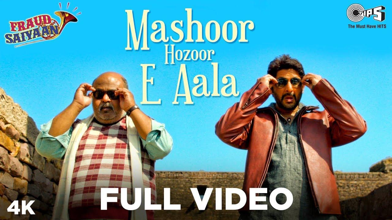 Mashoor Hazoor – E – Aala Song Lyrics
