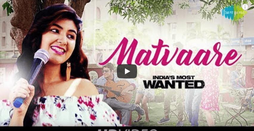Matvaare Song Lyrics