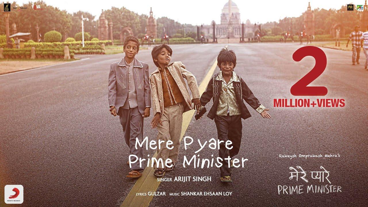 Mere Pyare Prime Minister Title Track Song Lyrics
