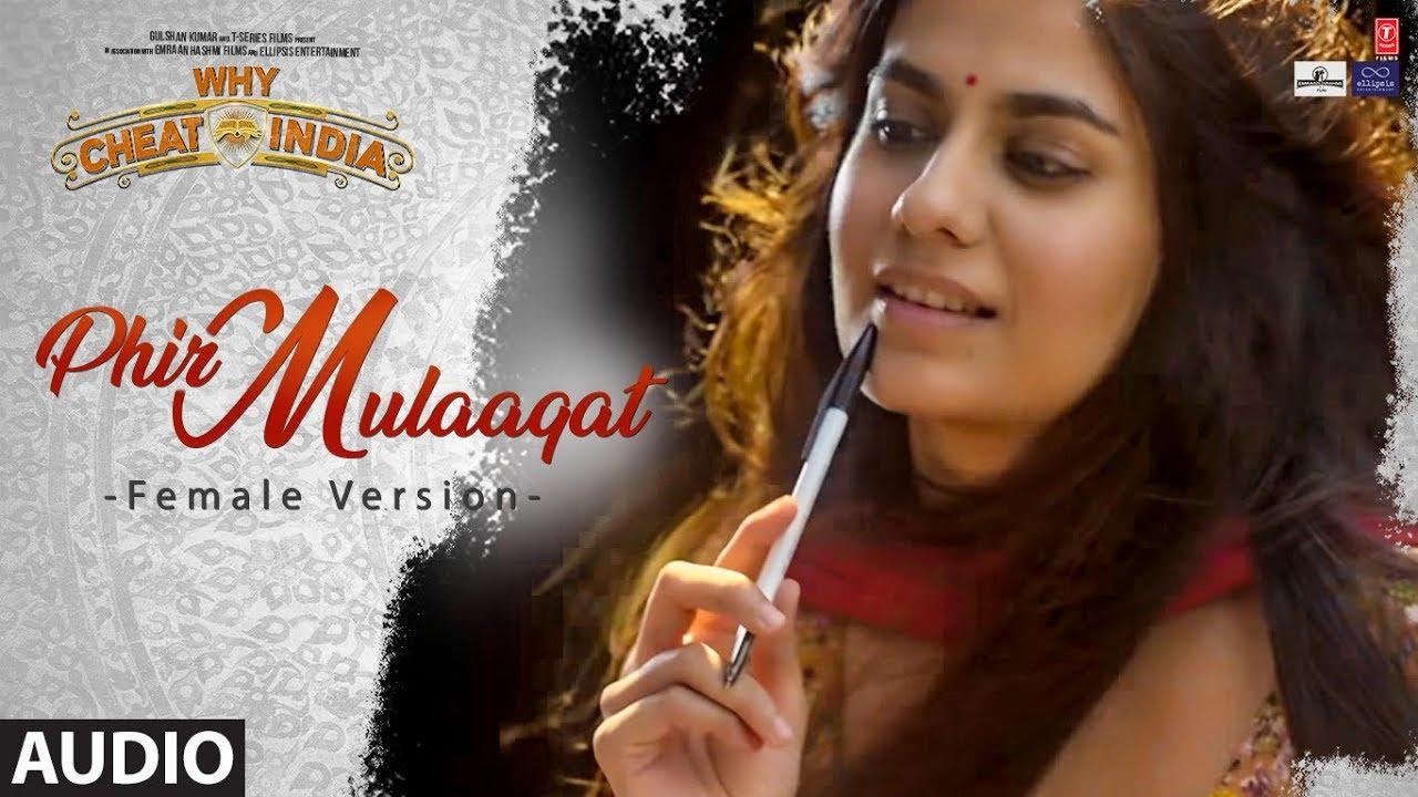 Phir Mulaaqat Female Song Lyrics