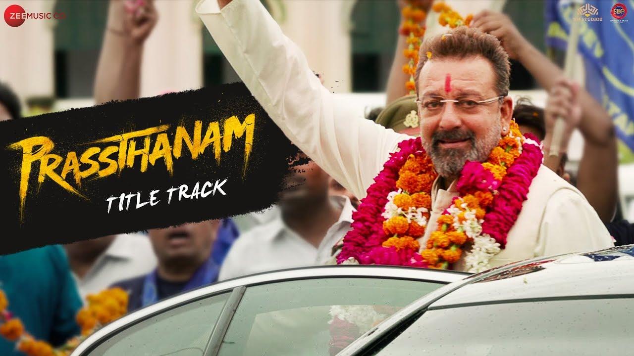 Prassthanam Title Track Song Lyrics