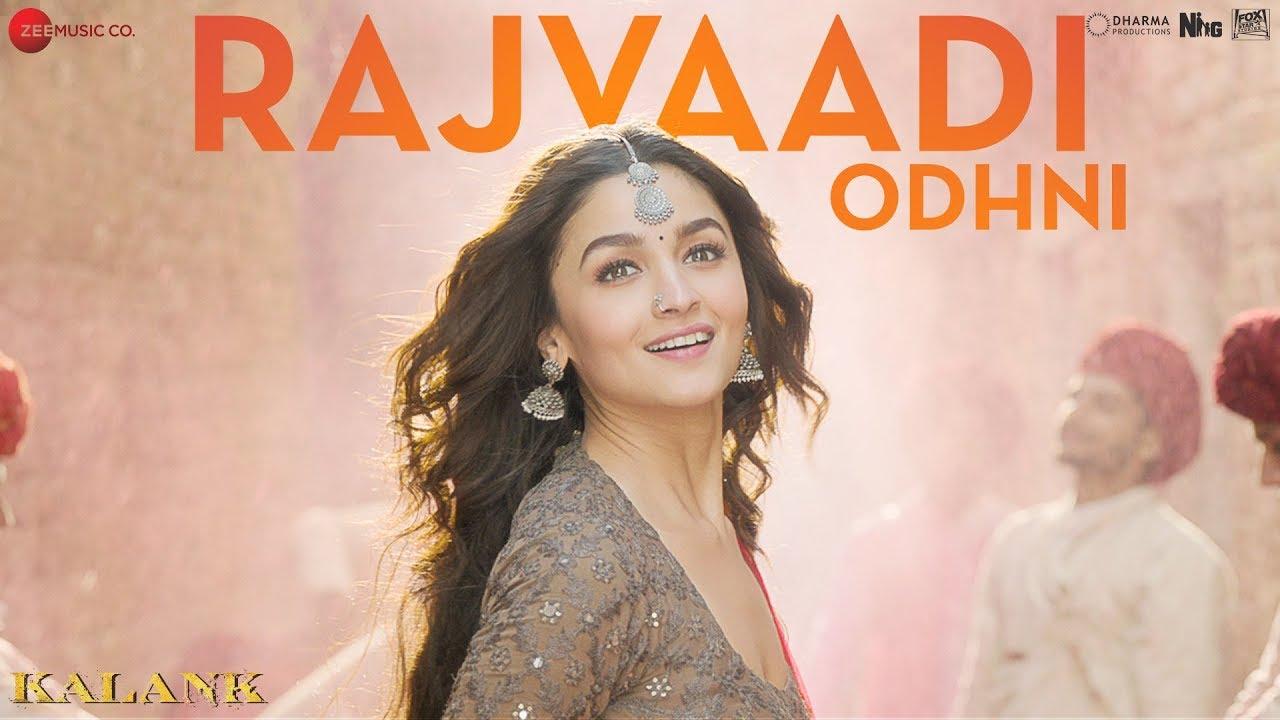 Rajvaadi Odhni Song Lyrics