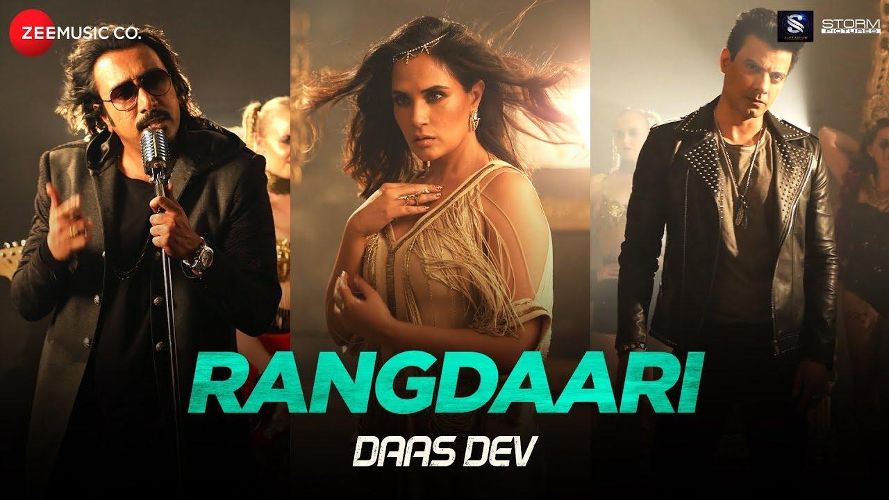 Rangdaari Song Lyrics