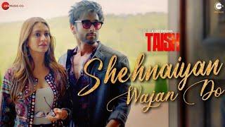 Shehnaiyan Wajan Do Song Lyrics