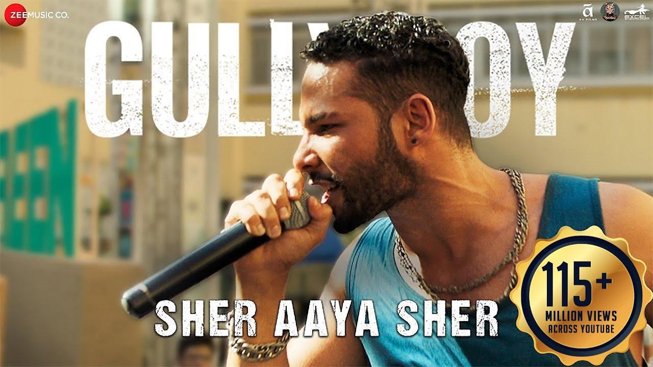 Sher Aaya Sher Song Lyrics