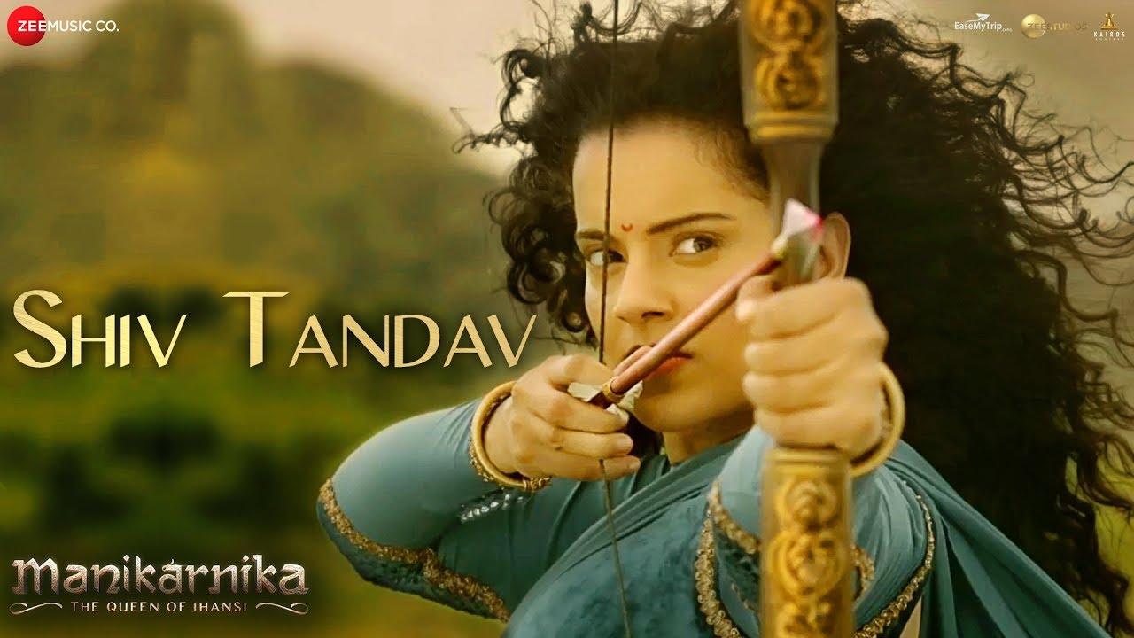 Shiv Tandav Song Lyrics