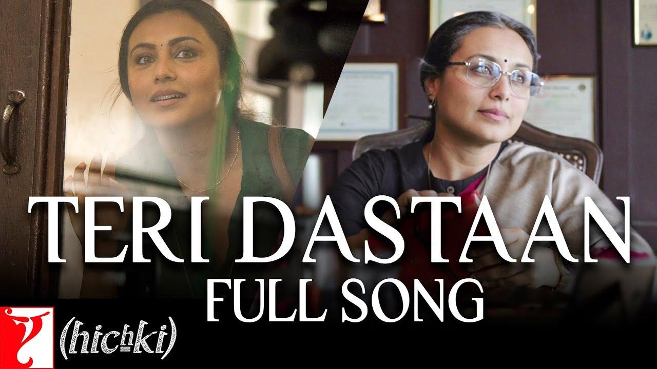 Teri Dastaan Song Lyrics
