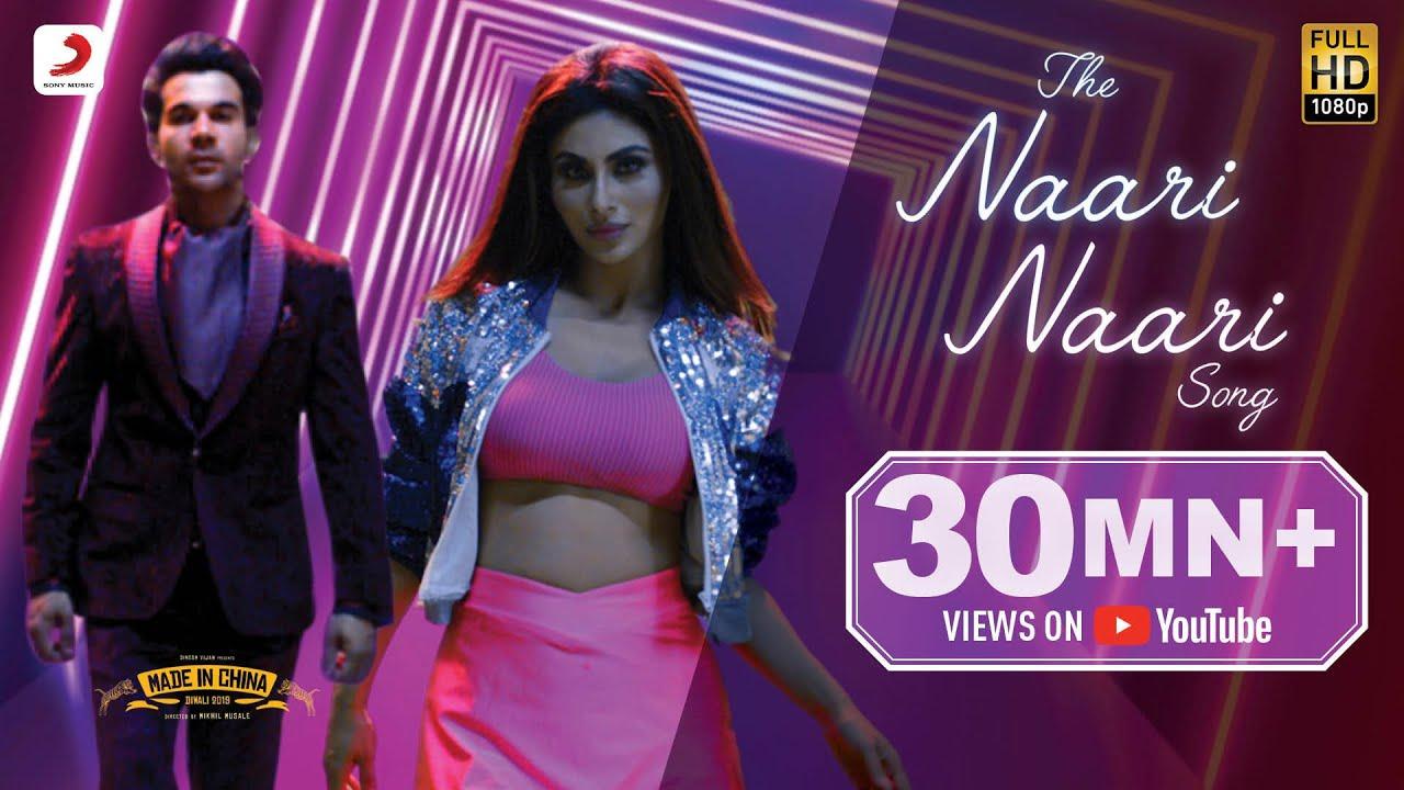 The Naari Naari Song Lyrics