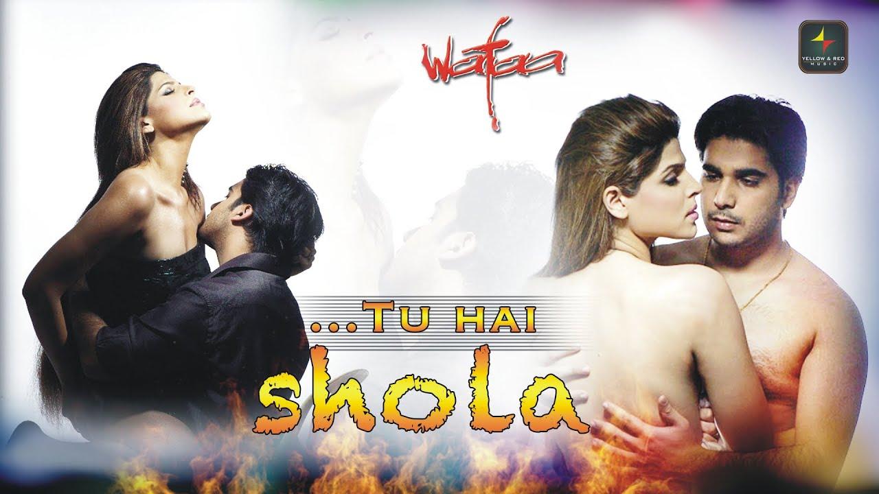 Tuhi Shola Song Lyrics