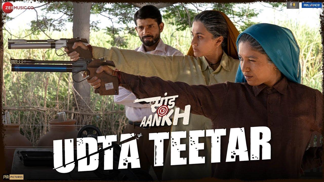 Udta Teetar Song Lyrics