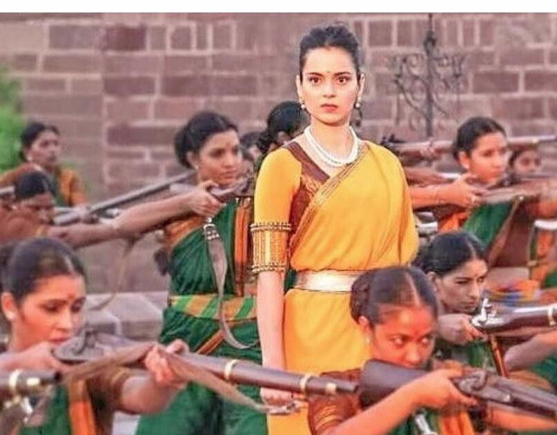 Vijayi Bhava Song Lyrics