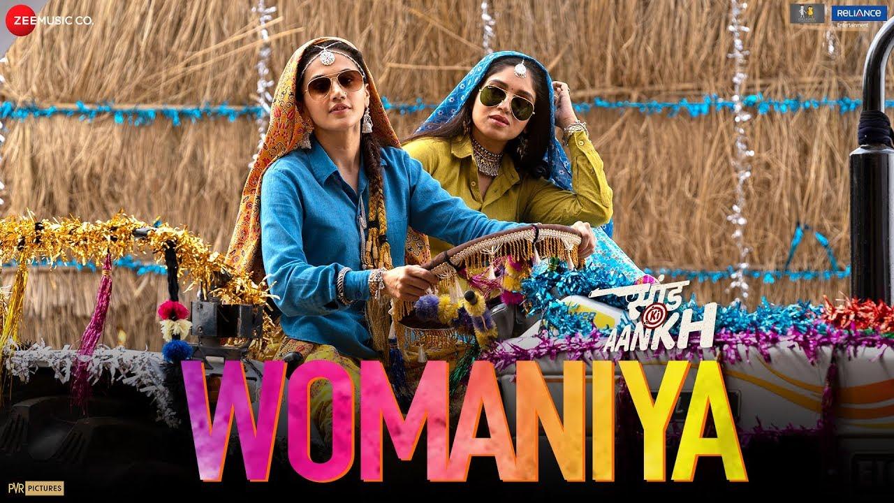 Womaniya Song Lyrics