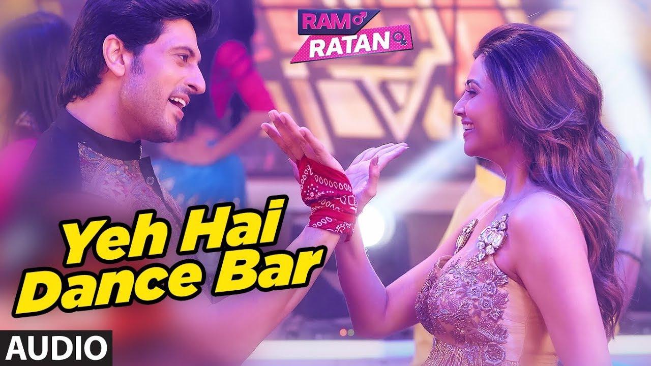 Yeh Hai Dance Bar Song Lyrics