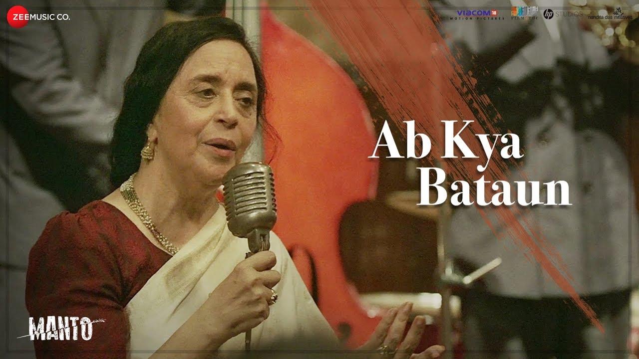 Ab Kya Bataun Song Lyrics