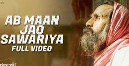Ab Maan Jao Sawariya Song Lyrics