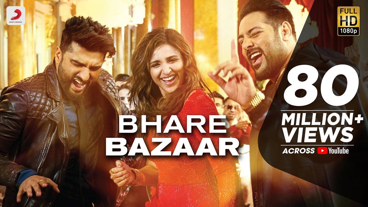 Bhare Bazaar Song Lyrics