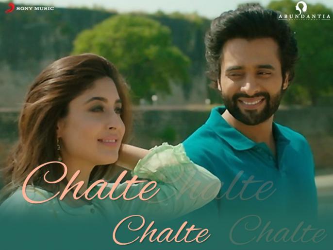 Chalte Chalte Song Lyrics