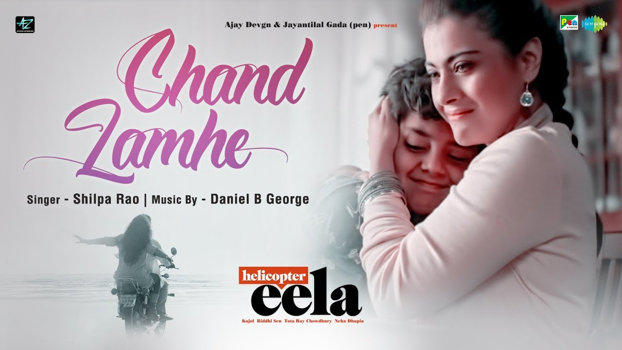 Chand Lamhe Song Lyrics