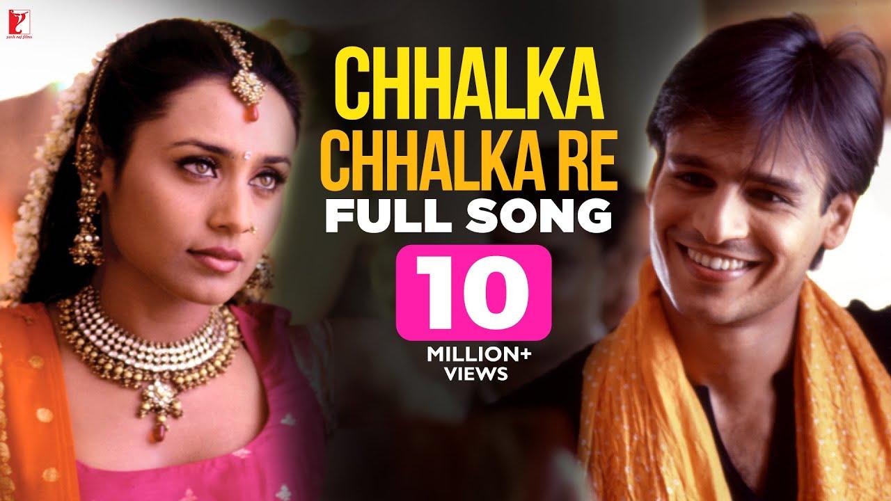 Chhalka Chhalka Re Song Lyrics