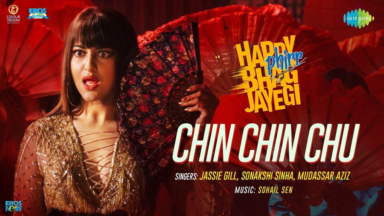 Chin Chin Chu Song Lyrics