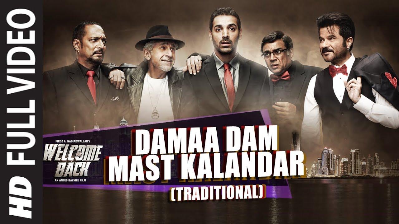 Dama Dam Mast Kalandar Song Lyrics