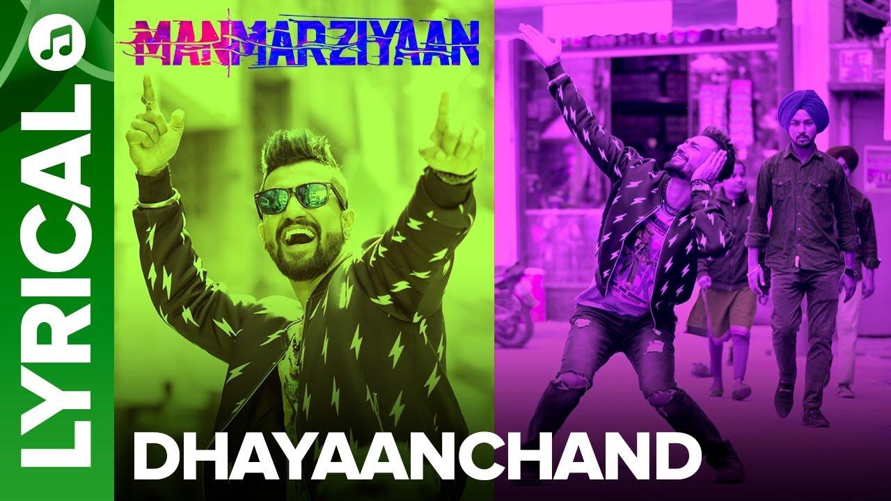 Dhyaanchand Song Lyrics