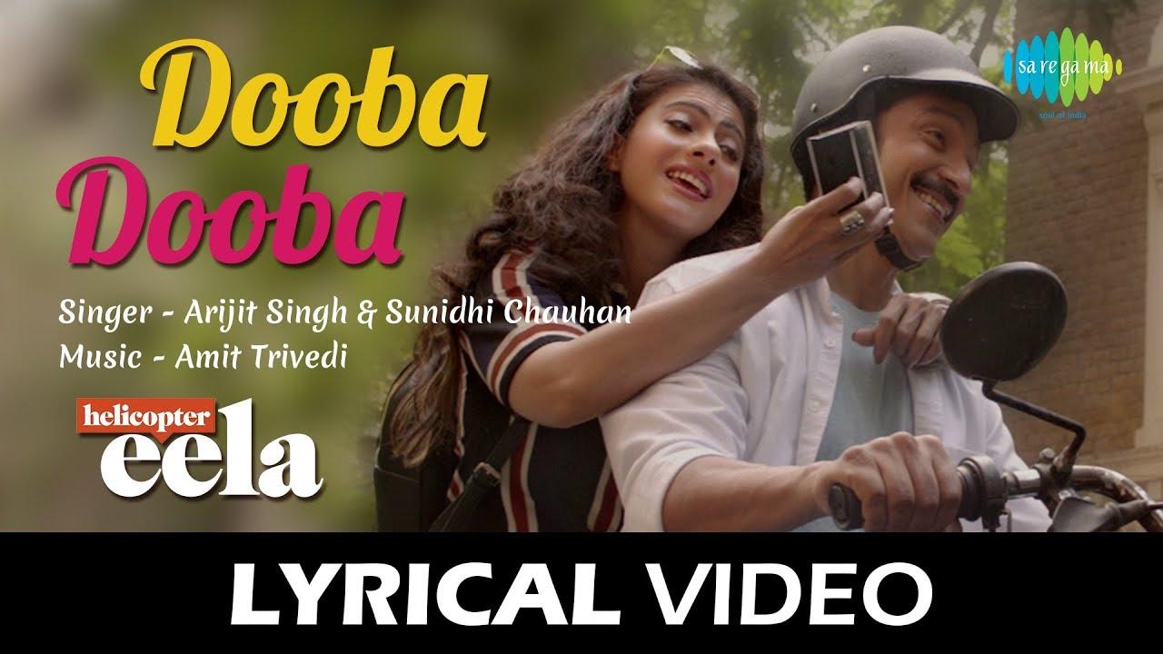 Dooba Dooba Song Lyrics