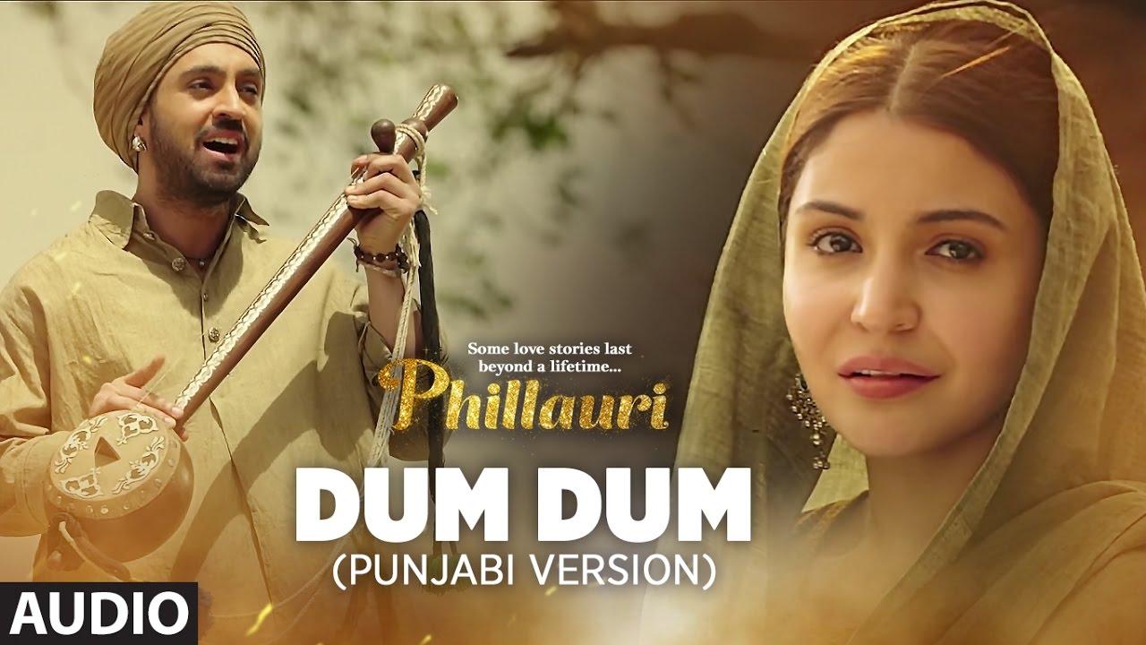 Dum Dum Punjabi Version Song Lyrics